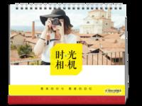 时光相机-最美的时光最暖的回忆-青春旅行个人写真-10寸双面印刷台历