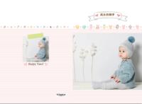 可爱粉-成长的脚步-A3蝴蝶装32p