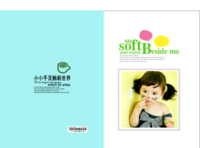 儿童 萌娃 宝贝  照片可替换-硬壳精装照片书30p