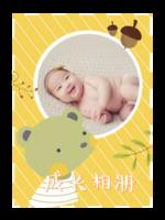 宝贝的成长相册#-A4杂志册(36P)
