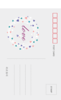 LOVE 爱情 爱心满满清新浪漫爱情-全景明信片(竖款)套装