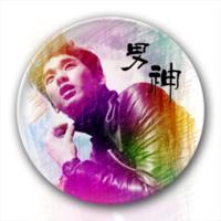 男神金秀贤-4.4个性徽章