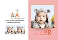 甜心宝贝(内页精心设计,封面封底图片可替换)-8X12锁线硬壳精装照片书32p