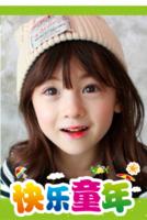 童年留念  加油宝贝  萌娃 亲子 纪念册 可编辑文字  可爱  萌娃  纪念册  幼儿园-8x12双面水晶印刷照片书22p
