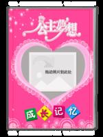 公主梦想成长纪念-A4杂志册(32P)
