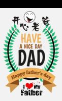 开心老爸,我爱爸爸-全景明信片(竖款)套装