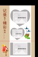 可爱卡通-印刷胶装杂志册34p(如影随形系列)