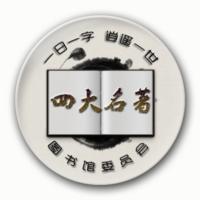 图书馆徽章-5.8个性徽章