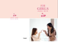 闺蜜 girls-A3硬壳蝴蝶装照片书24P