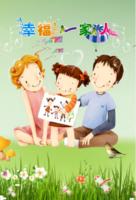 幸福一家人-定制lomo卡套装(25张)