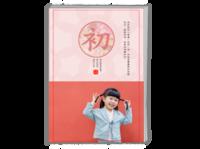 画风-A4时尚杂志册(24p)