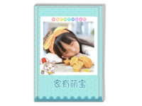 可爱插画-家有萌宝(封面照片可换)-A4时尚杂志册(24p)