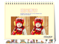 阳光季节(封面封底图片可替换)-8寸双面印刷台历