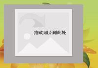 【别样美】-彩边拍立得横款(36张P)