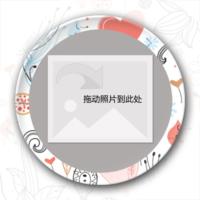 清新手绘碎花-4.4个性徽章
