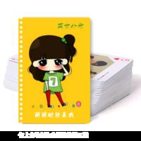 美女小希可爱萌照--亲子 校园 可爱 甜美 萌-双面定制扑克牌