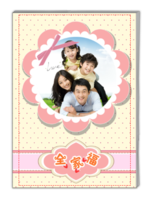 全家福-A4杂志册(32P)
