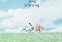 甜蜜旅行(装饰可移动、图片可换)-18寸木版画横款