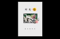 时光记,青春 旅行 爱情 闺蜜 通用模板-8x12印刷单面水晶照片书21p