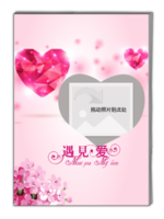 遇见爱-最美的爱恋-A4杂志册(32P)