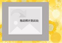 浅黄色的幸福-彩边拍立得横款(18张P)