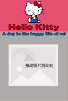 亲子 甜美 萌 Hello Kitty hello kitty 猫 快乐的一天-定制lomo卡套装(25张)