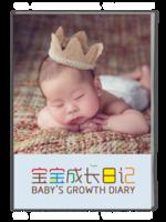 宝宝成长日记#-A4杂志册(42P)