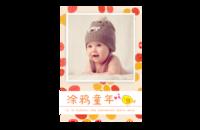 涂鸦童年-宝宝成长纪念册(样片可替换)