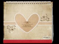 心情笔记-笔记式台历-10寸单面印刷台历