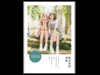 【最亲爱的闺蜜】(图文可换)送闺蜜,朋友,男闺蜜-A4杂志册24p(微信)