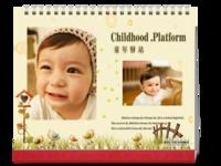 童年驿站,快乐成长。宝宝儿童-10寸双面印刷台历