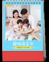 原创 超级萌宝贝幸福童年成长故事10shu d11022245-10寸竖款单面