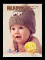 我的365天成长日记-A4杂志册(36P)