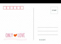 爱的唯一 ONLY LOVE 最爱的你 清新(通用)-18张全景明信片(横款)