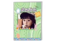 成长快乐 剪贴风格甜蜜儿童相册-A4骑马钉画册