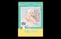 童趣小乐园-可爱小宝贝(宝宝相册 )-8x12印刷单面水晶照片书21p