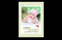 期待宝宝的成长-8x12印刷单面水晶照片书20p