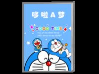 哆啦A梦 伴我行 快乐童年 宝宝成长图文可改(327)-A4骑马钉画册