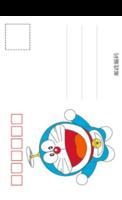 哆啦A梦珍藏版可邮寄九张各不同可邮寄-全景明信片(竖款)套装