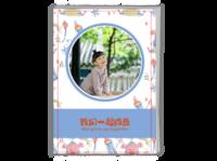 小熊维尼三-A4时尚杂志册(26p)