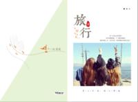 旅行,岁月,毕业旅行,蜜月旅行,时光里-A3硬壳蝴蝶装照片书24P