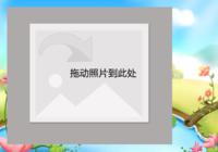 【清新小荷】-彩边拍立得横款(6张P)
