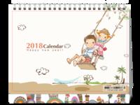 欢乐童年-日系卡通插画-等风也等你-8寸双面印刷台历