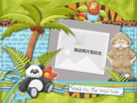 小熊猫-8寸木版画横款