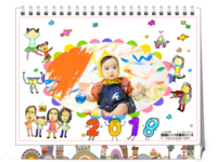 儿童涂鸦-我爱我家-等风也等你-8寸单面印刷台历