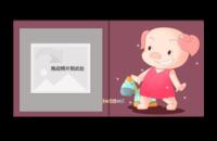 小粉猪-贝蒂斯8X8照片书