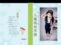儿童成长手册-萌娃-宝贝-照片可替换-硬壳精装照片书30p