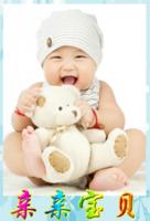 亲亲宝贝 儿童 少年 萌宝 可爱 清新(字图可替换)-定制lomo卡套装(25张)
