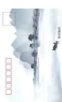 江山如画-可邮寄-中国风-全景明信片(竖款)套装