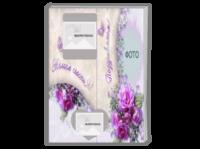西式风格:紫色花朵-A4时尚杂志册(24p)